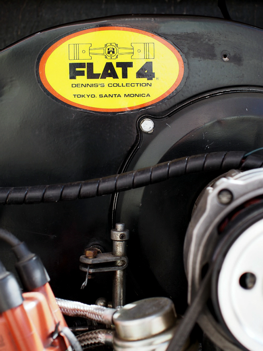 Flat Four