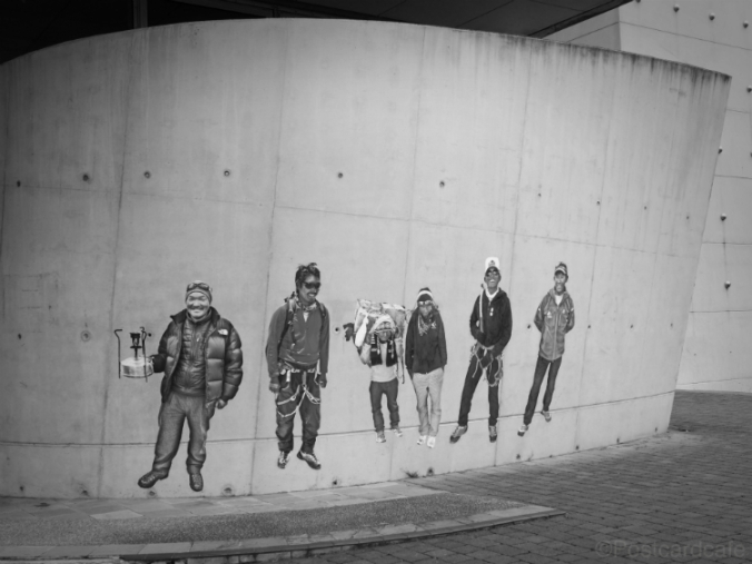 Urban Explorers Sheffield 2014